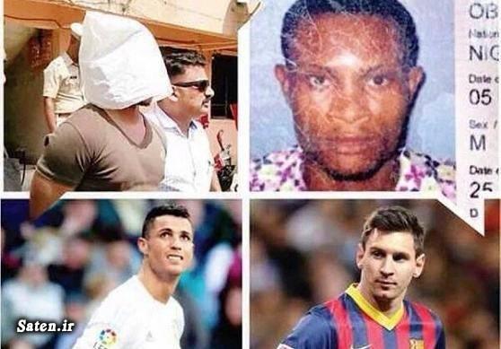 هواداران کریس رونالدو هواداران فوتبال حوادث ورزشی اخبار ورزشی