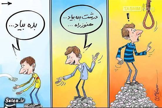 مفسدان اقتصادی کاریکاتور بابک زنجانی دلال نفتی