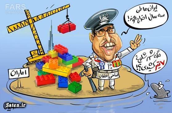کاریکاتور اعراب سفر به دبی جنگ ایران و امارات پلیس دبی پلیس امارات