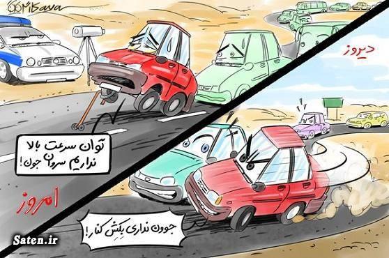 کاریکاتور قیمت کاریکاتور جریمه رانندگی