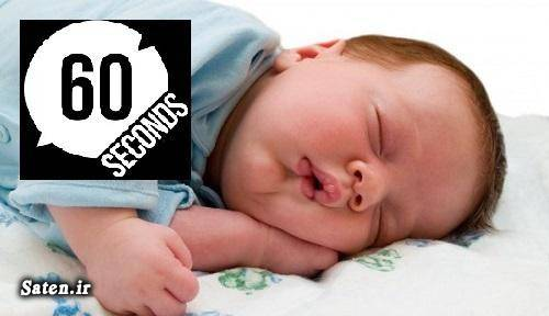 مجله سلامت درمان بی خوابی خواب راحت چگونه بخوابیم