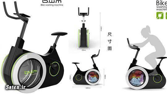 عکس اختراع جدید تناسب اندام بهترین دوچرخه بهترین اختراع اختراع جالب