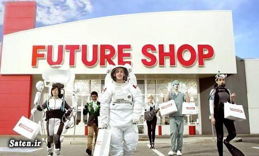 نزهت خسروشاهی صاحب شرکت مینو ثروت حسن خسروشاهی بیوگرافی حسن خسروشاهی بیوگرافی بهزاد خسروشاهی برادران قرمزیان Hassan Khosrowshahi Future Shop