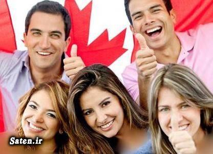 واقعیت زندگی در آمریکا مهاجرت به کانادا مهاجرت به آمریکا زندگی در کانادا اقامت در کانادا