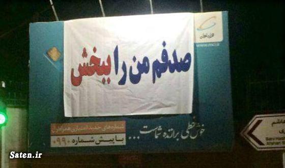 مجیدیه تهران عکس جالب اخبار تهران آموزش همسر داری