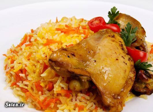 پلو مرغ بهترین غذا بهترین سایت آشپزی آموزش غذای ایرانی آموزش آشپزی