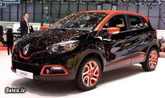 مشخصات رنو کپچر قیمت محصولات Renault قیمت رنو کپچر بررسی خودرو Renault Captur