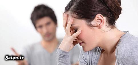 زندگی زناشویی زناشویی رابطه زناشویی آموزش همسر داری آموزش شوهر داری آموزش زناشویی