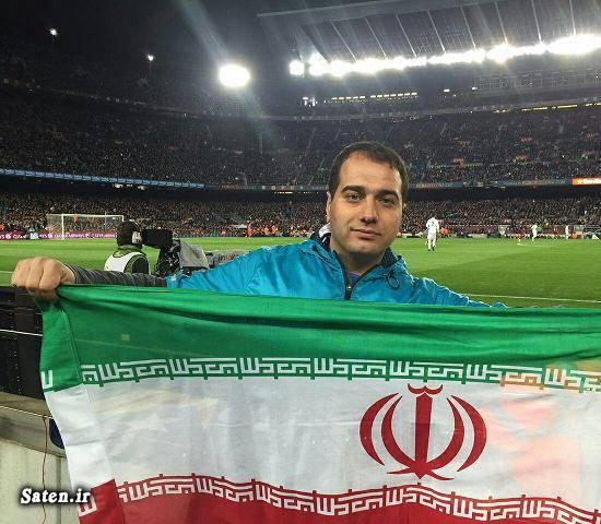نیوکمپ عکس هواداران ایرانی رئال مادرید و بارسلونا بیوگرافی فرشید رخصتی ال کلاسیکو