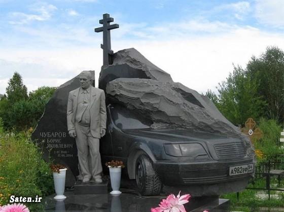 عکس های جالب و زیبا عکس سنگ قبر عجیب سنگ قبر