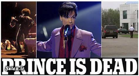 واقعیت زندگی در آمریکا علت مرگ پرینس بیوگرافی پرینس اوردوز Prince