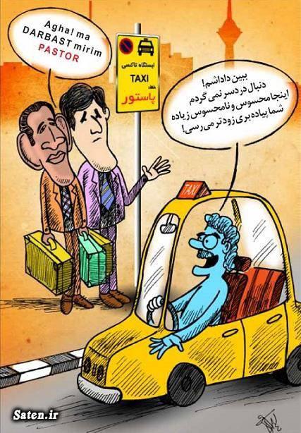 کاریکاتور اوباما
