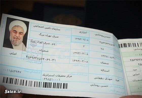 عکس حسن روحانی بیوگرافی حسن روحانی