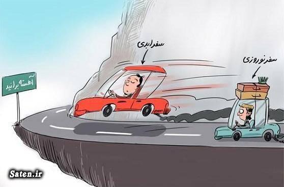 کاریکاتور رانندگی کاریکاتور تصادف