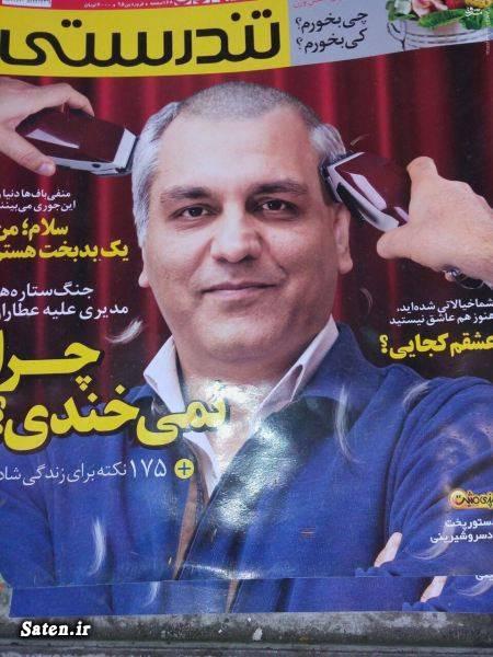 فیلم جدید مهران مدیری بیوگرافی مهران مدیری اینستاگرام مهران مدیری