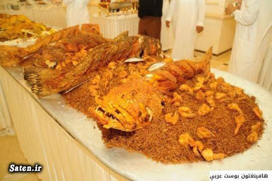 سفره غذا جنایات آل سعود پادشاه عربستان