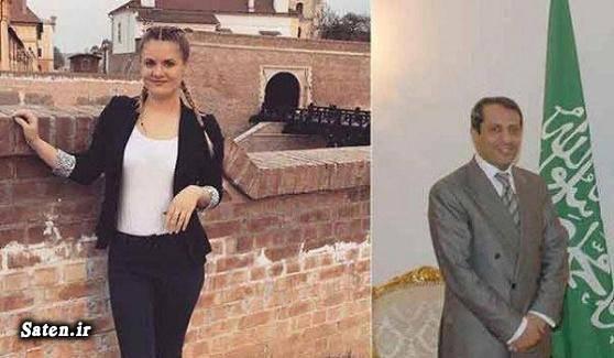 عکس تجاوز جنسی سفیر عربستان دختر رومانیایی اخبار عربستان