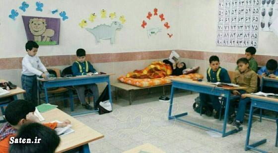 معلم متعهد درآمد حلال پول حلال اخبار نیشابور