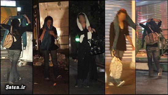 زنان خیابانی روسپی تهران رن تهرانی دختران خیابانی تن فروشی دختران اخبار تهران