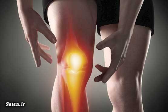مجله سلامت متخصص ارتوپدی درمان درد مفاصل درمان درد استخوان درمان خانگی