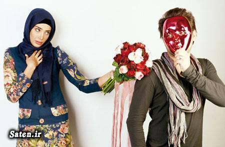 همسر یابی معیار ازدواج کانال همسریابی کانال خواستگاری بانوان کانال ازدواج شوهر یابی دختر تهرانی دختر ایرانی