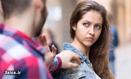 مشاور روانشناس مزاحمت برای دختران مزاحم نوامیس متلک پرانی متخصص روانشناسی عکس تعرض جنسی عکس آزار جنسی