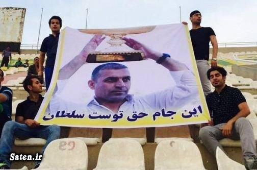 بیوگرافی عبدالله ویسی اخبار ورزشی اخبار فوتبال