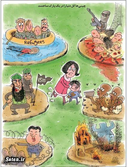 کاریکاتور چین اخبار چین