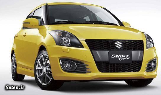 قیمت سوزوکی ویتارا قیمت سوزوکی سیاز قیمت سوزوکی سوئیفت suzuki vitara Suzuki Swift Suzuki Ciaz