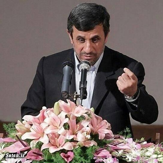 سوابق جواد ظریف سایت احمدی نژاد بیوگرافی جواد ظریف اخبار احمدی نژاد احمدی نژاد
