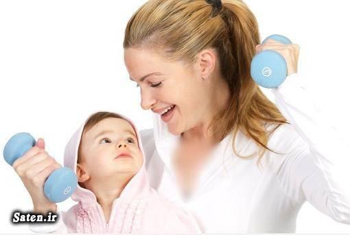 زیبایی اندام رژیم غذایی تناسب اندام رژیم غذایی بعد از زایمان راز تناسب اندام دوران شیردهی دوران حاملگی دوران بارداری تناسب اندام