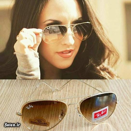 فروش عینک آفتابی عینک تابستانی عینک بازیگران عینک آفتابی لاکچری عینک آفتابی شیک بهترین عینک