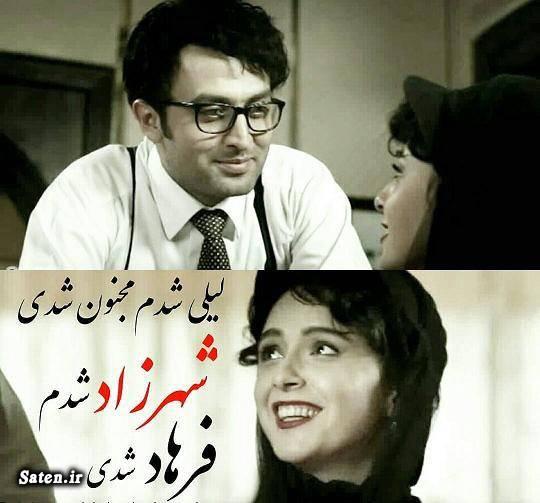 بیوگرافی مصطفی زمانی بازیگران سریال شهرزاد