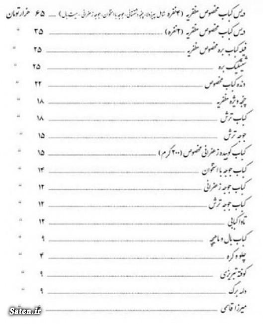 رستوران در تبریز خانه کباب مظفریه توریستی تبریز اوزون كباب