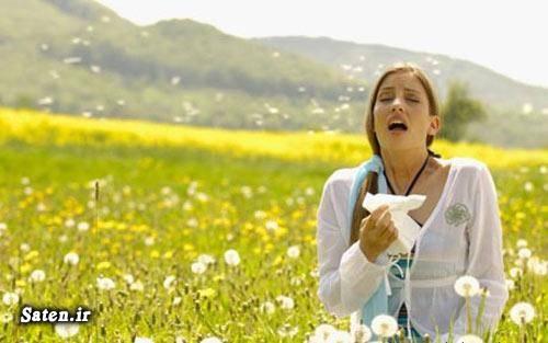 متخصص آلرژی و ایمونولوژی درمان خانگی درمان حساسیت فصلی درمان حساسیت بهاره درمان آلرژی