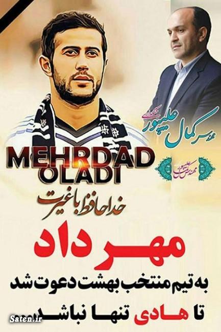 سوابق کمال علیپور بیوگرافی مهرداد اولادی انتخابات مجلس اخبار قائمشهر