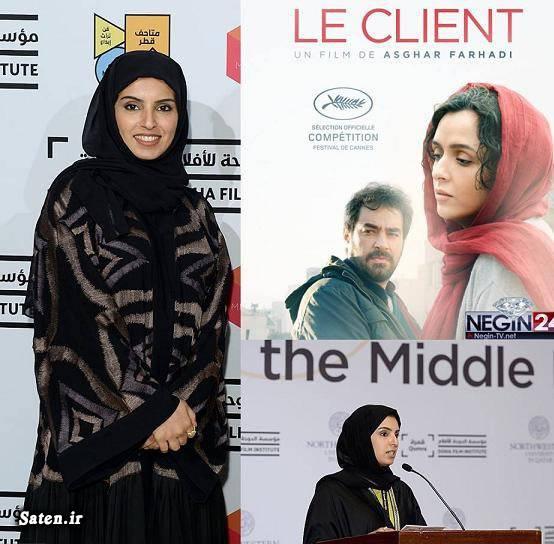 مياسه آل ثانی خانواده پادشاه قطر پادشاه قطر بیوگرافی اصغر فرهادی Al Mayassa Al Thani
