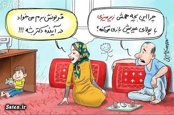 کاریکاتور وزارت بهداشت کاریکاتور زیرمیزی کاریکاتور پزشکان رئیس جامعه پزشکان
