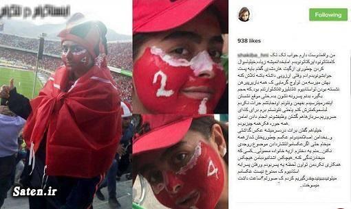 ورزشگاه آزادی دختر پرسپولیسی اخبار تهران