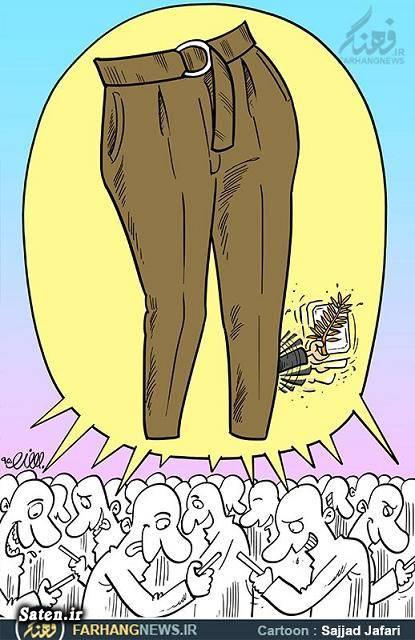 کاریکاتور جشنواره کن کاریکاتور بازیگران بازیگران ایرانی جشنواره کن