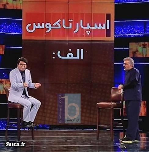 مجری برنامه اکسیر بیوگرافی فرزاد حسنی