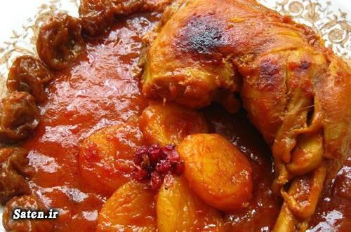 مواد لازم خورش آلو مسما غذای شمالی طرز تهیه خورش آلو مسما بهترین سایت آشپزی آموزش غذای محلی
