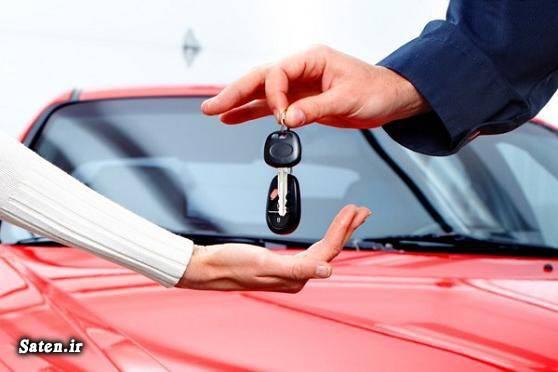 لیزینگ خودرو کلاهبردار لیزینگ خودرو بدون مجوز کلاهبرداری لیزینگ خودرو خودرو لیزینگی بهترین لیزینگ خودرو
