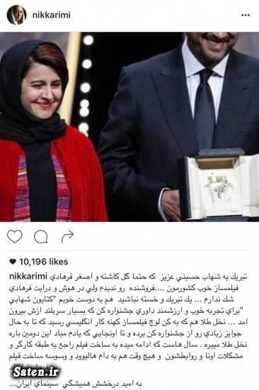 همسر نیکی کریمی عکس لو رفته نیکی کریمی عکس خصوصی نیکی کریمی بیوگرافی نیکی کریمی اینستاگرام نیکی کریمی