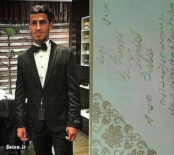 همسر علی علیپور همسر امید عالیشاه عروسی فوتبالیست ها بیوگرافی علی علیپور بیوگرافی امید عالیشاه