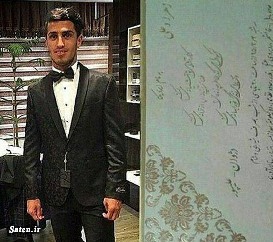 جشن عروسی علی علیپور بازیکن پرسپولیس عکس حاضران ساتین