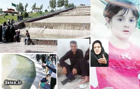 شهرک رضویه تهران حوادث واقعی حوادث تهران پارک کوهسار اخبار تهران