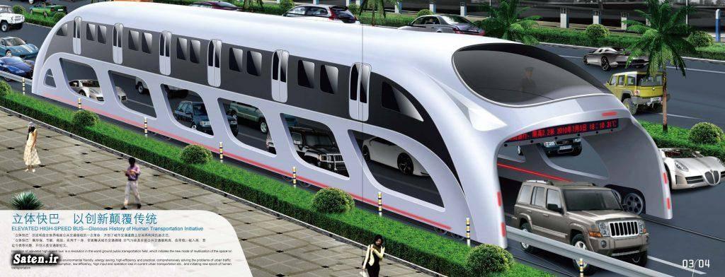 http://saten.ir/wp-content/uploads/2016/05/futuristic-bus.jpg