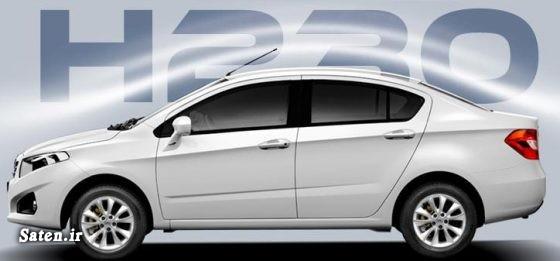 مشخصات برلیانس H220 قیمت محصولات پارس خودرو قیمت برلیانس h230 قیمت برلیانس H220