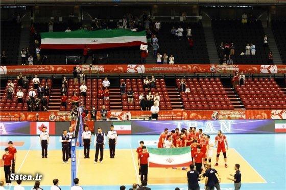 عکس والیبال تماشاگران زن والیبال تماشاگر زن ایرانی iran fans